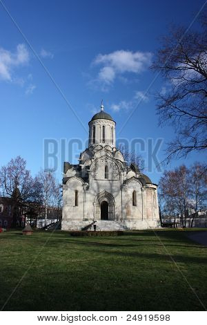 Russia, Moscow. Andronikov monastery of the saviour. Saviour Cathedral