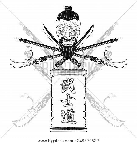 The Vector Image Of The Head Of The Samurai, Scroll With Hieroglyphs Against The Background Of Halbe
