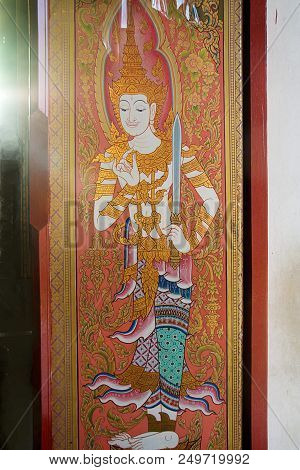 Carving On Wooden Door At Thai Temple And Monastery, Bodhgaya, Bihar, India, Asia