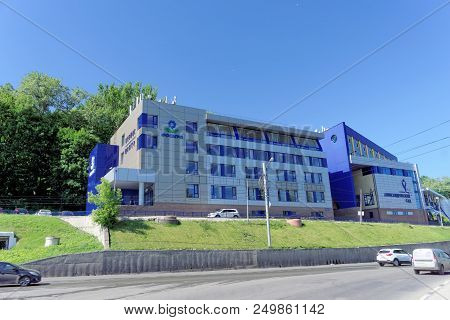 Nizhny Novgorod, Russia. - June 15.2018. Business Center Aleksandrovsky On The Street Georgievsky Co