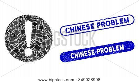 Mosaic Problem And Corroded Stamp Watermarks With Chinese Problem Phrase. Mosaic Vector Problem Is D
