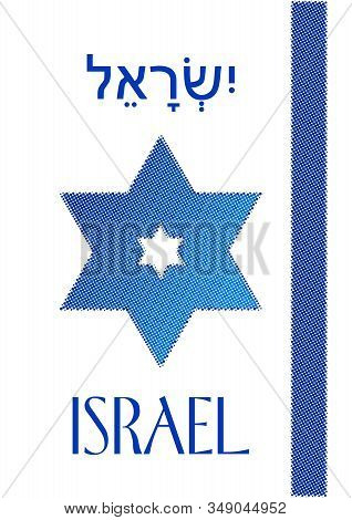 Israel Cover In Blue And White National Color, David Star In Halftone Design, Bilingual Title Israel