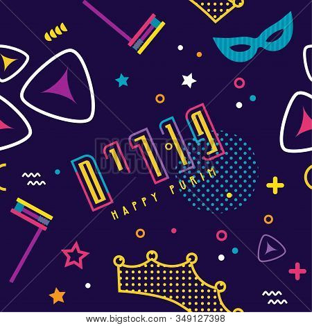 Purim Carnival Seamless Pattern. Vector Background With Jewish Symbols, Masks And Costumes. Pattern