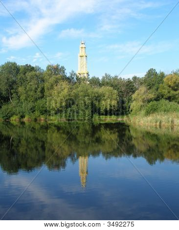 Summer Lake View