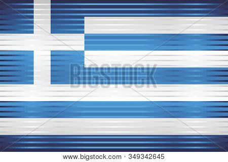 Shiny Grunge Flag Of The Greece - Illustration,  Three Dimensional Flag Of Greece