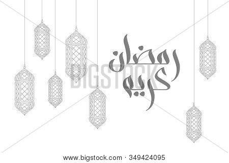 Ramadan Greeting Card With Modern Brush Calligraphy Ramadan Kareem In Arabic Isolated On White Backg