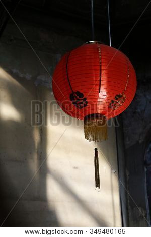 Decorate  Paper Lamp Red Lantern For Chinese Newyear