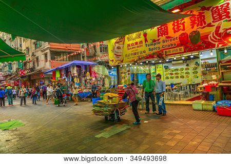 Hong Kong, China - December 5, 2016: Night Market In Temple Street Near Nathan Road, Yau Ma Tei, Kow