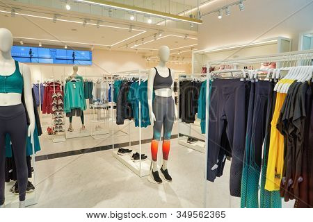 MOSCOW, RUSSIA - SEPTEMBER 14, 2019: interior shot of Oysho store at Salaris shopping mall in Moscow. Oysho is a Spanish clothing retailer specialising in women's homewear and undergarments.