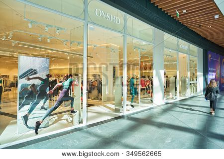 MOSCOW, RUSSIA - SEPTEMBER 14, 2019: entrance to Oysho store at Salaris shopping mall in Moscow. Oysho is a Spanish clothing retailer specialising in women's homewear and undergarments.