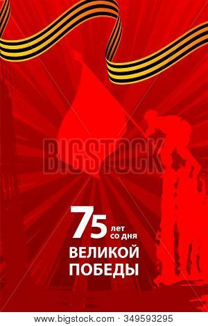 Translation Russian Inscriptions 9 May 75 Years Since The Great Victory. Great Patriotic War Golden