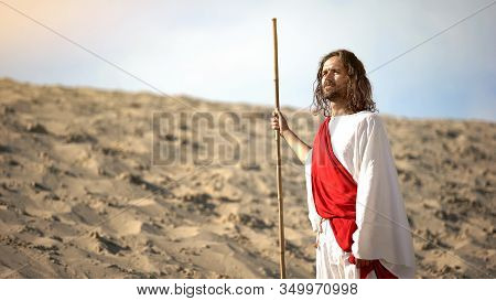 God Looking At Created Earth And Sky, Biblical Story Of Genesis, Christianity
