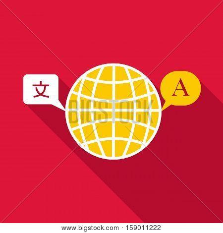 Globe launguage icon. Flat illustration of globe launguage vector icon for web