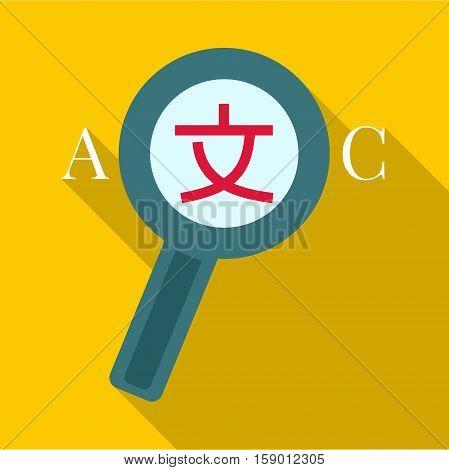 Studying launguage icon. Flat illustration of studying launguage vector icon for web