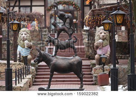 St. Petersburg Russia November 27 2016 Bremen Town Musicians sculpture in city park