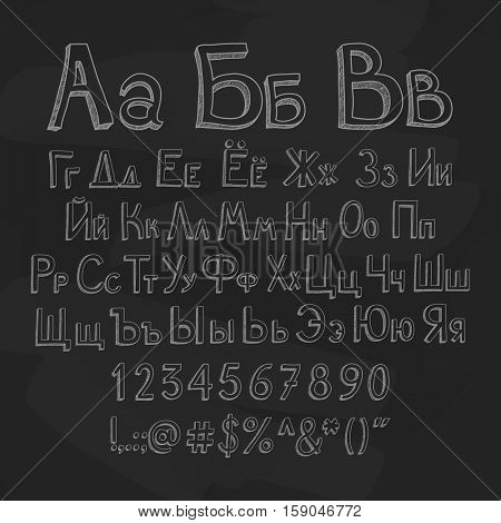 Russian alphabet for the study of grammar on a black background