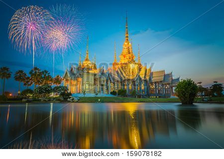 Wat Non Kum , Temple In  Thailand And Fireworks