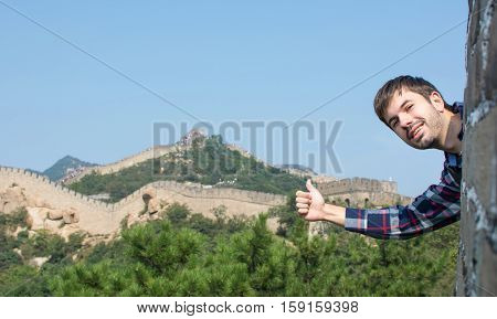 Happy Tourist On The Great Wall Of China