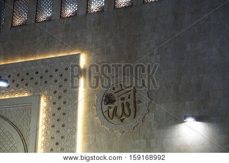 allah islam calligraph on the wall of mosque istiqlal in jakarta indonesia photo