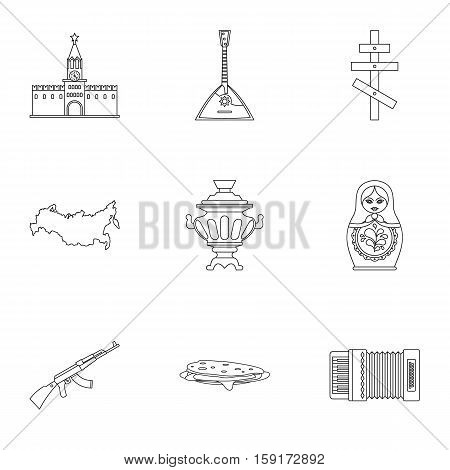 Holiday in Russia icons set. Outline illustration of 9 holiday in Russia vector icons for web