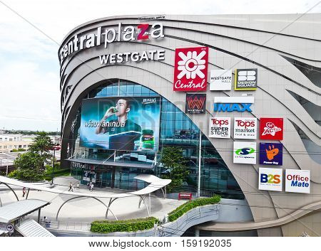 Nonthaburi Thailand - October 1 2016: Exterior view of Central Plaza Westgate. It is a shopping plaza and complex owned by Central Pattana.