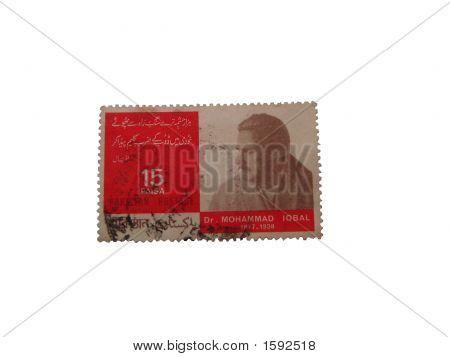 Pakistani Postal Stamp