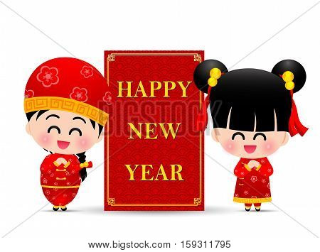 Chinese boy and chinese girl cartoon have smile and running with flag and word happy chinese new year 2017 for design and decoration on the white background vector illustration eps10