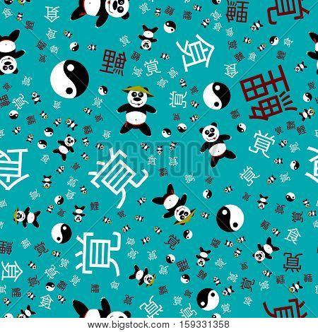 Seamless pattern Panda. Vector illustration, school of east martial arts