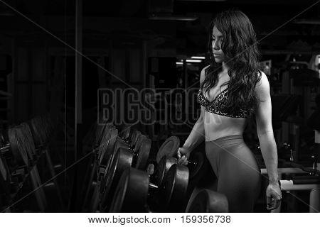 Latina Woman At Gym
