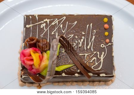 Humble Cake