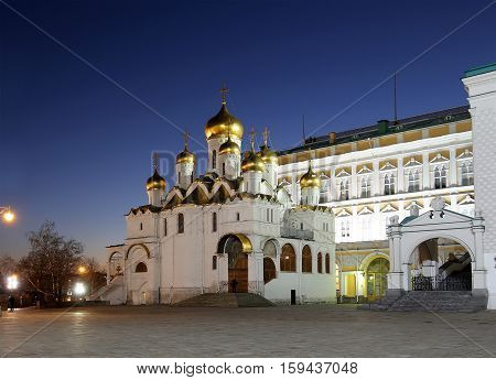Cathedral Of The Annunciation (blagoveschensky Sobor) At Night. Cathedral Square, Inside Of Moscow K