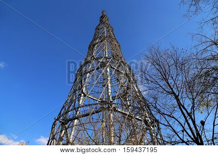 Shukhov Radio Tower Or Shabolovka Tower In Moscow, Russia