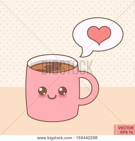 Kawaii Emoji With Cheeks And Eyes. Colored Beautiful Doodle Mug Character In Flat Designs Cute Carto