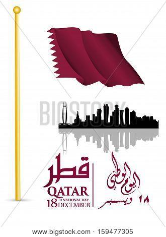 National Day Celebration Background Of Qatar