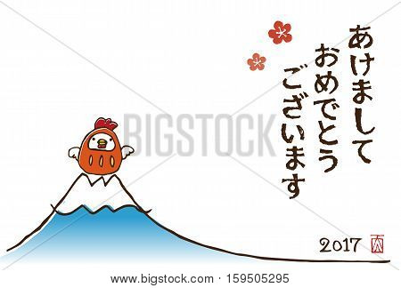 New Year card with chicken tumbling doll and Fuji mountain / translation of Japanese
