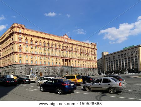 MOSCOW, RUSSIA - NOVEMBER 21, 2016:The building of the FSB of Russia. Lubyanka Square. Moscow Russia