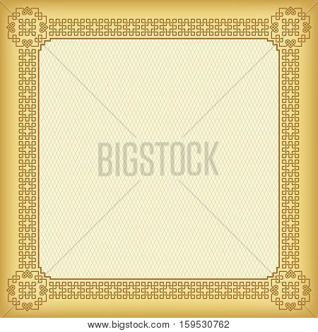 Square ornate frame and background, interlaced lines and golden colors. Lattice.
