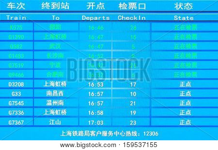 HANGZHOU - FEBRUARY 21: Timetable board, Hangzhou East railway station is one of the largest railway hub in Asia, in Hangzhou, China, February 21, 2016.