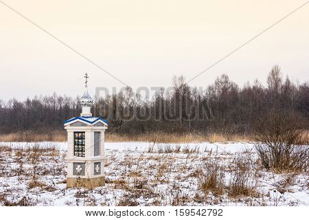 A Small Chapel On The Way To The Holy Spring Of St. Tikhon Of Lukh.