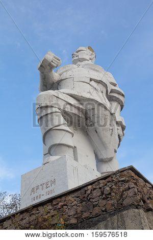 Svyatogorsk, Ukraine - October 27, 2016: Monument revolutionary Fyodor Sergeyev (Artem) designed in the style of Cubism