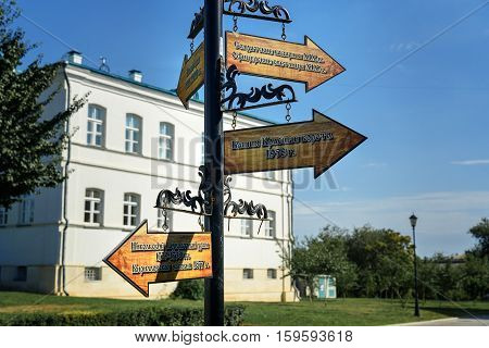 Astrakhan, Russia - September 05, 2016: Direction to different places in Kremlin. Wooden Kremlin was built in 1558. Stone fortification walls and eight towers were erected in the period of 1582 - 1589