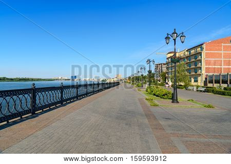 Volga Embankment In Astrakhan