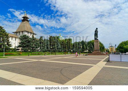 Lenin Square In Astrakhan