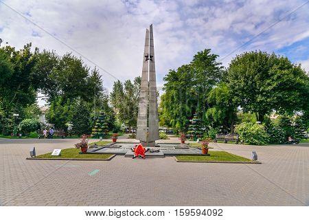 Obelisk And Eternal Flame In Astrakhan