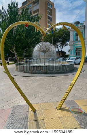 Sculpture Heart Near Registry Office In Astrakhan