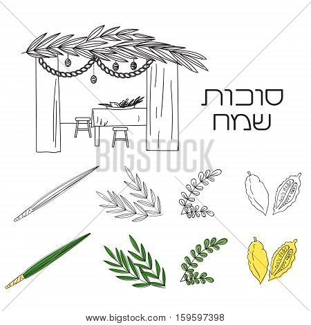 Sukkah with table, food and Sukkot symbols. Icons set. Happy Sukkot in Hebrew. Etrog, lulav hadas and arava. Vector illustration