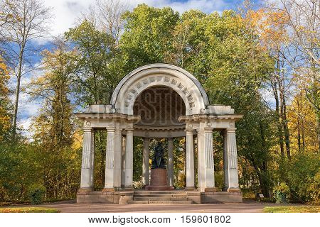 picturesque pavilions in Pavlovsk park, garden and park reserve in neighborhood of Saint Petersburg, Russia poster