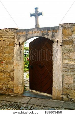 The old door leading to the faith is always open to all.