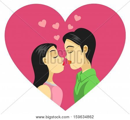 Vector illustration of couple kissing. Best for Love, Romance, Wedding Concept.