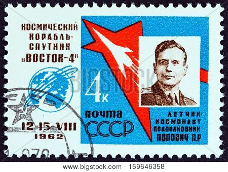 USSR - CIRCA 1962: A stamp printed in USSR from the